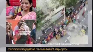 Actress Savithri Sreedharan participating in Women wall