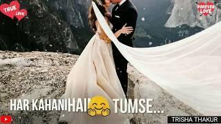 Meri Har Khusi Har | Kahani Hain Tumse | Female | WhatsApp Status Video | 30 Sec | Lyrics