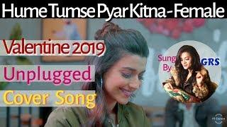 New Hindi Songs 2019 Punjabi Unplugged Cover Love Status Song Video Female Version Heart Touching