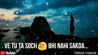 Kinna Payar Kardiyan | Female | Sad | WhatsApp Status Video | 30 Sec | Lyrics