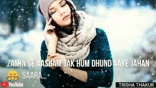 Baaton Main Teri | Hai Badmaniyan | Female | Romantic | WhatsApp Status Video | 30 Sec | Lyrics