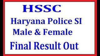 HSSC Haryana Police SI Male & Female Final Result Out // ALS SERIES
