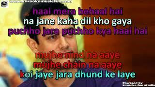 Mujhe Neend Na Aaye  Dil Semi Vocal Female Video Karaoke Lyrics