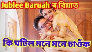 Assam Most Popular Female Singer Zublee Baruah Marriage Ceremony Video Part 2//JBS Creation