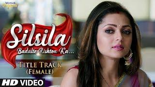 Silsila - Full Title Track (Female Version) | Drashti Dhami | Silsila Badalte Rishton Ka (Colors Tv)
