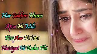 Female voice very sad Heart Touching || WhatsApp status ||