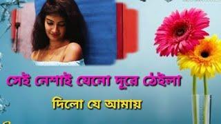 Nesha Female WhatsApp status||video and lyrics||Biswajeeta Deb