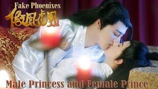 [Chinese Drama] Fake Phoenixes 01 Eng Sub 假凤虚凰 Male Princess and Female Prince | Romance, 1080P