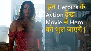 Top 10 Best Female Hero Movies In Hindi    Action Make You Mad