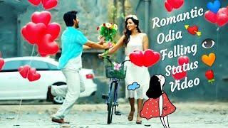 Odia status video female✔odia new status video????Ore Soniye odia status video????romantic odia stat