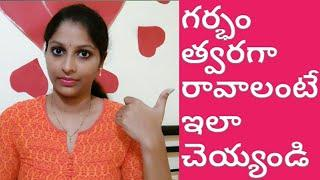 How to get Pregnant || Pregnancy tips in telugu || Female Hygiene Series || Episode 3