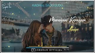 Kadhal Sadugudu Female Version ???? Cover Song ???? Seeran ???? Lyrical Video ???? WhatsApp Status ?