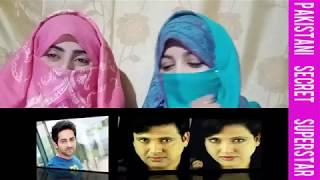 Pakistani Reacts To | What If Bollywood Actors Were Female | Latest Video 2019