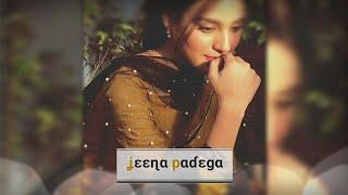 ???? Sad Status Video ???? | Female Version | Bheed Mein Tanhaee Me |Whatsapp Status Video|MSJ STATU