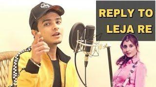 Leja re reply  male female version remix