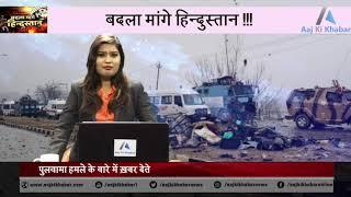 OMG  Female news anchor started crying while presenting Pulwama terror attack!