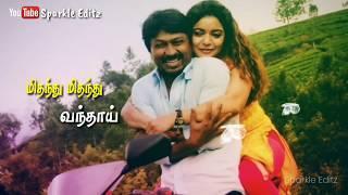 மிதந்து மிதந்து வந்தாய்???? Female Love ???? Tamil Whatsapp Status ???? Lyrical Video ???? Sparkle