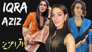 Iqra Aziz Top Dramas | Iqra Aziz Dramas List | اقرا عزیز