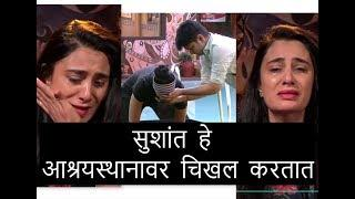 Bigg Boss Marathi, May 31, 2018: Day 33, Aastad Kale, Sushant Shelar apply mud on female contestants