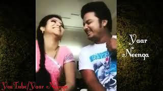 Vijay Tv Series Actress Semba and Saranya Dubsmash