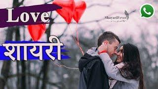 Love WhatsApp Status Video Female Version (2018) - Love Shayari Status Video