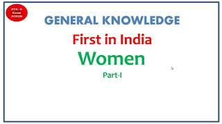 General Knowledge | First in India | Women- Part 1