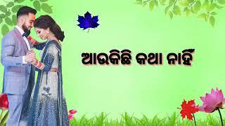 FEMALE VOICE SUNJARA ଓଡିଆ ନୁଆ STATUS VIDEO//NK OFFICIAL ODIA SAMAYA LOVE EMOTIONAL ETC