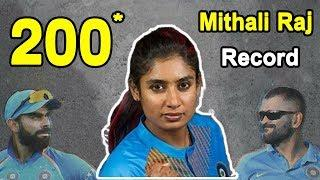 The First Female Cricketer to Play 200 ODIs | Mithali Raj Record In IND V NZ Women Series