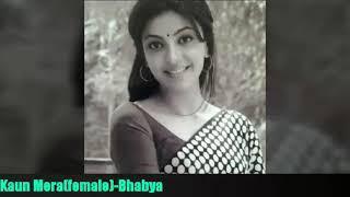 Kaun Mera special 26 female cover Bhabya