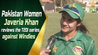 Pakistan Women Javeria Khan reviews the T20I series against Windies | PCB