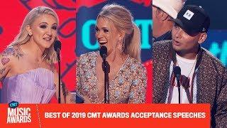 Best of 2019 CMT Music Awards Speeches Ft. Carrie Underwood, Zac Brown Band, & More