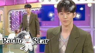 Nam Joo Hyuk, Can You Do Female Models' Impressions? [Radio Star Ep 582]
