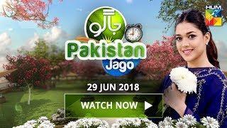 Jago Pakistan Jago HUM TV Morning Show 29 June 2018