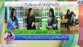 Jaago Lahore - Part 02 - How Female Reporters Survive? (Women Day Special)