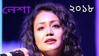 Nesha Female cover | Arman Alif |Female cover Oficial Video 2018 Song (নেশা)