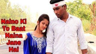 Naino Ki To Baat Naina Jane Hai || Female Cover Video Song || Heart Touching Love Story ||