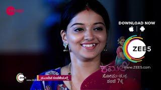 Jodi Hakki - ಜೋಡಿ ಹಕ್ಕಿ | Episode - 376 | Preview | 31 July 2018 | #ZeeKannada Serial