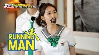 Yoon A Will Be the Female Version of Se Chan..?! [Running Man Ep 363]