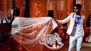 Aap Ke Aa Jane Se - 1st July 2018   Latest News   Zee Tv New Serial Aap Ke Aa Jaane Se