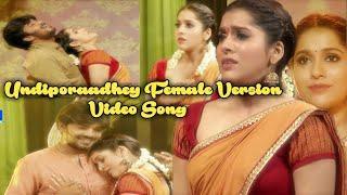 #Undipothaara Undiporaadhey Female Version Video Song   Sudheer and Rashmi   Husharu_Songs
