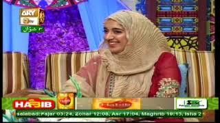 Shan-e-Eid (Female) - 18th June 2018 - ARY Qtv