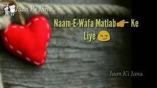 Naam E Wafa Female ❤️Version | Female Sad❤️ Whatsapp Status Video |Female❤️ Version Sad Status❤️