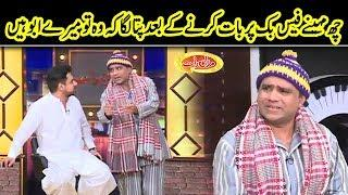 Achu Charger Shocked As His Female Friend On Facebook Turns Out To Be His Father | Mazaaq Raat