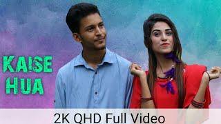 Kaise Hua Female Version|Kabir Singh | Video Cover By :Avi mallick Raj & Naeem