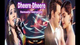 Dheere Dheere se Meri  video Song (OFFICIAL) Latest female Version 2018/SUSMITA