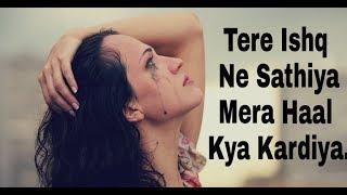 tere naam humne kiya hai - whatsapp status video new whatsapp status video latest whatsapp status