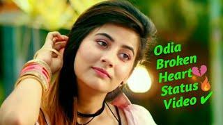 Odia status video female????Romantic odia status????Odia status video????odia status female????Odia