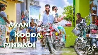 Oru Kaathal Kalavaani ???????????? || Superb Love Song By Female || cut out