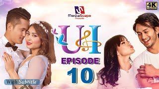 U & I Series | Episode 10 | Feat Aashma Biswokarma |Saroj Adhikari | Sunny Singh |