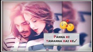 ????New Love WhatsApp Status Video????| female version WhatsApp status  |  Love Couple | Cute Love